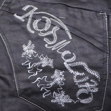 KOSMO LUPO kalhoty pánské KM322-1 jeans džíny
